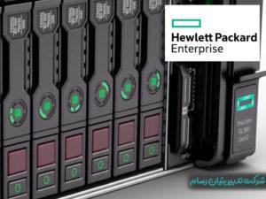 چرا سرورهای HP پیشنهاد مناسبی هستند؟