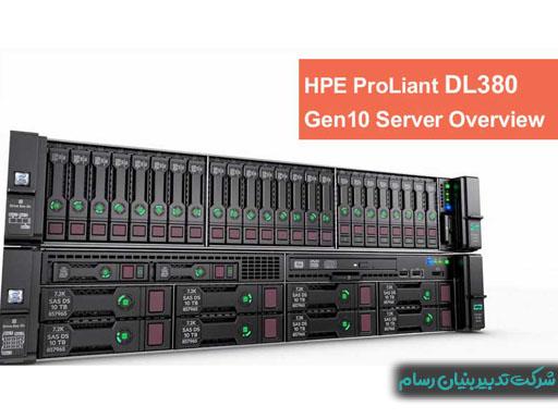سرور HPE DL380 Gen10 | بخش اول
